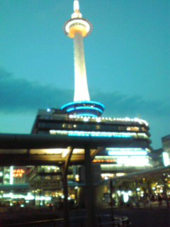 京都駅前。